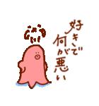 止まる事を知らない愛 ~関西編~(個別スタンプ:21)