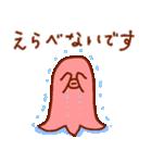 止まる事を知らない愛 ~関西編~(個別スタンプ:25)