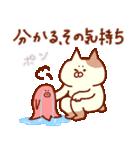止まる事を知らない愛 ~関西編~(個別スタンプ:27)