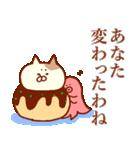 止まる事を知らない愛 ~関西編~(個別スタンプ:31)