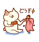 止まる事を知らない愛 ~関西編~(個別スタンプ:32)