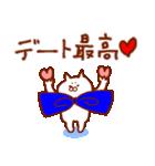 止まる事を知らない愛 ~関西編~(個別スタンプ:33)