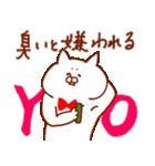 止まる事を知らない愛 ~関西編~(個別スタンプ:34)