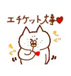 止まる事を知らない愛 ~関西編~(個別スタンプ:36)