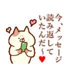 止まる事を知らない愛 ~関西編~(個別スタンプ:37)