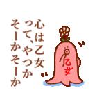 止まる事を知らない愛 ~関西編~(個別スタンプ:39)