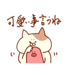 止まる事を知らない愛 ~関西編~(個別スタンプ:40)