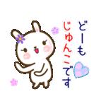 ●じゅんこ●が使う名前スタンプ■冬+(個別スタンプ:01)