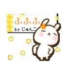 ●じゅんこ●が使う名前スタンプ■冬+(個別スタンプ:19)