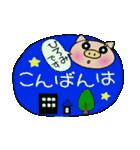 ちょ~便利![ひろみ]のスタンプ!(個別スタンプ:03)