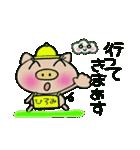 ちょ~便利![ひろみ]のスタンプ!(個別スタンプ:05)