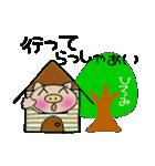 ちょ~便利![ひろみ]のスタンプ!(個別スタンプ:06)