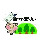ちょ~便利![ひろみ]のスタンプ!(個別スタンプ:08)