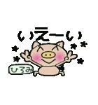 ちょ~便利![ひろみ]のスタンプ!(個別スタンプ:10)