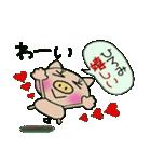 ちょ~便利![ひろみ]のスタンプ!(個別スタンプ:14)