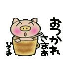 ちょ~便利![ひろみ]のスタンプ!(個別スタンプ:15)