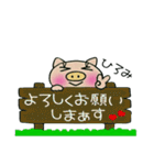ちょ~便利![ひろみ]のスタンプ!(個別スタンプ:17)