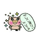 ちょ~便利![ひろみ]のスタンプ!(個別スタンプ:19)