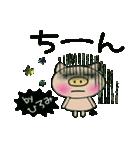 ちょ~便利![ひろみ]のスタンプ!(個別スタンプ:23)