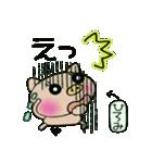 ちょ~便利![ひろみ]のスタンプ!(個別スタンプ:24)