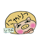 ちょ~便利![ひろみ]のスタンプ!(個別スタンプ:25)