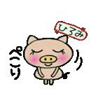 ちょ~便利![ひろみ]のスタンプ!(個別スタンプ:30)