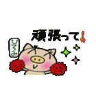 ちょ~便利![ひろみ]のスタンプ!(個別スタンプ:32)