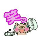 ちょ~便利![ひろみ]のスタンプ!(個別スタンプ:38)