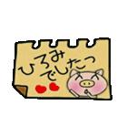 ちょ~便利![ひろみ]のスタンプ!(個別スタンプ:39)