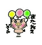 ちょ~便利![ひろみ]のスタンプ!(個別スタンプ:40)