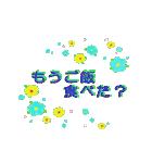 伝えたい想いにかわいい花を添えて。(個別スタンプ:05)