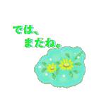 伝えたい想いにかわいい花を添えて。(個別スタンプ:19)