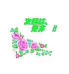 伝えたい想いにかわいい花を添えて。(個別スタンプ:20)
