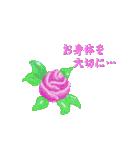 伝えたい想いにかわいい花を添えて。(個別スタンプ:24)