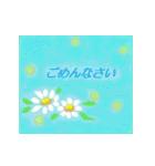 伝えたい想いにかわいい花を添えて。(個別スタンプ:26)