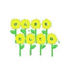 伝えたい想いにかわいい花を添えて。(個別スタンプ:27)
