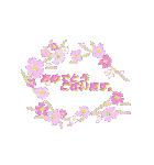 伝えたい想いにかわいい花を添えて。(個別スタンプ:31)