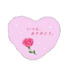 伝えたい想いにかわいい花を添えて。(個別スタンプ:32)