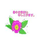 伝えたい想いにかわいい花を添えて。(個別スタンプ:33)