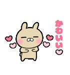 彼女が好きすぎる3♡(個別スタンプ:30)
