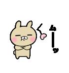彼女が好きすぎる3♡(個別スタンプ:38)