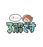 動く!ゆる~いゲゲゲの鬼太郎<POP文字>(個別スタンプ:01)