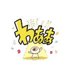 動く!ゆる~いゲゲゲの鬼太郎<POP文字>(個別スタンプ:07)