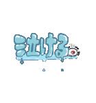 動く!ゆる~いゲゲゲの鬼太郎<POP文字>(個別スタンプ:13)