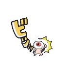 動く!ゆる~いゲゲゲの鬼太郎<POP文字>(個別スタンプ:16)
