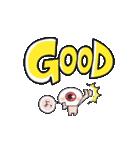 動く!ゆる~いゲゲゲの鬼太郎<POP文字>(個別スタンプ:17)