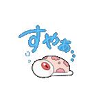 動く!ゆる~いゲゲゲの鬼太郎<POP文字>(個別スタンプ:18)
