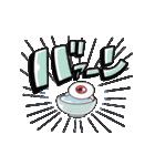 動く!ゆる~いゲゲゲの鬼太郎<POP文字>(個別スタンプ:20)