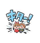 動く!ゆる~いゲゲゲの鬼太郎<POP文字>(個別スタンプ:23)