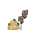 動く!ゆる~いゲゲゲの鬼太郎<POP文字>(個別スタンプ:24)
